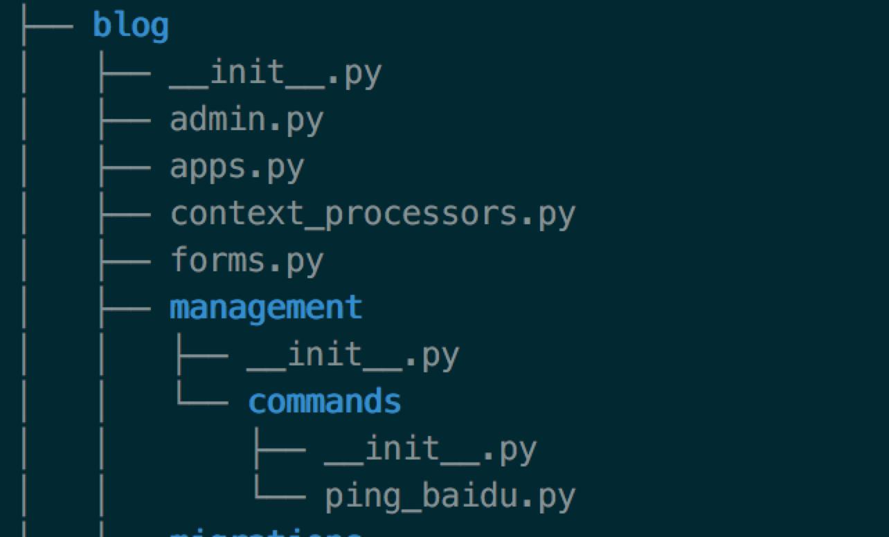 文件目录结构